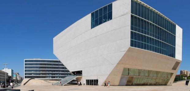 Casa da Música – Порту, Португалия
