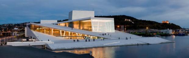 Оперный театр в Осло - Осло, Норвегия