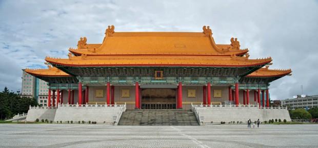 Национальный театр и Национальный концертный зал - Тайбэй, Тайвань