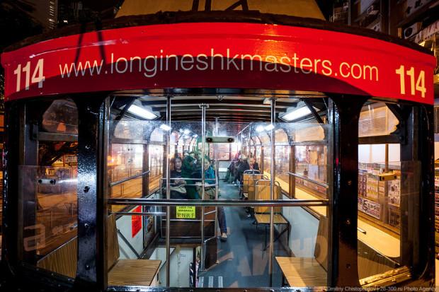 трамвай Гонконга