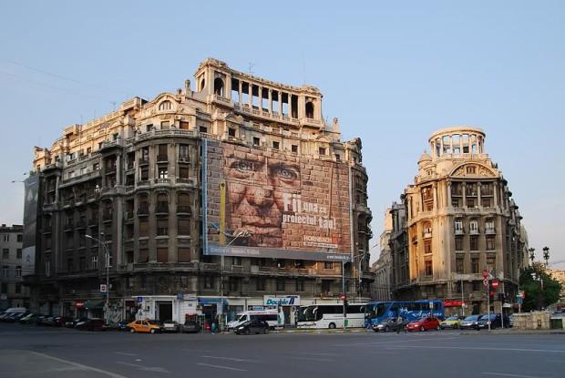 Бухарест, Румыния, город радости