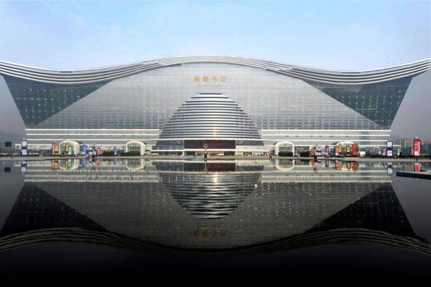 Самое большое здание в мире