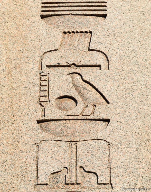 stambul-drevnosti-22