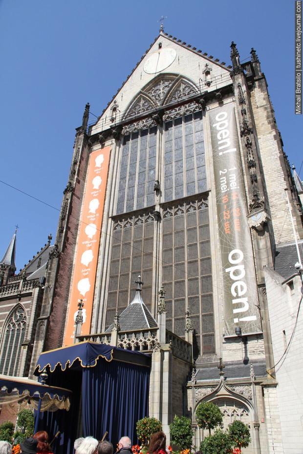 Королевский дворец Амстердама