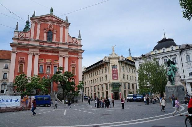 В Любляне, столице Словении, тоже вернули 6 кошельков.