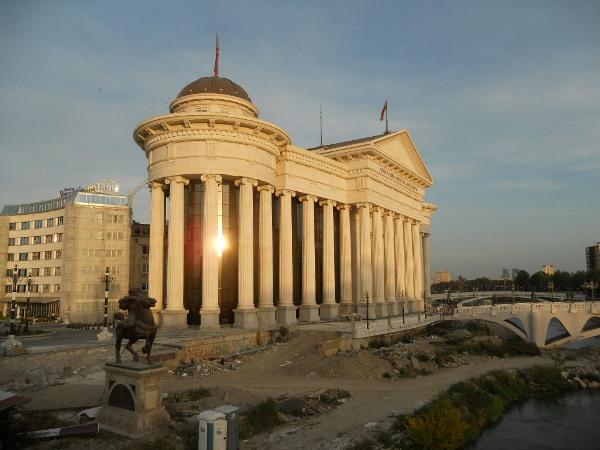 проект Скопье 2014