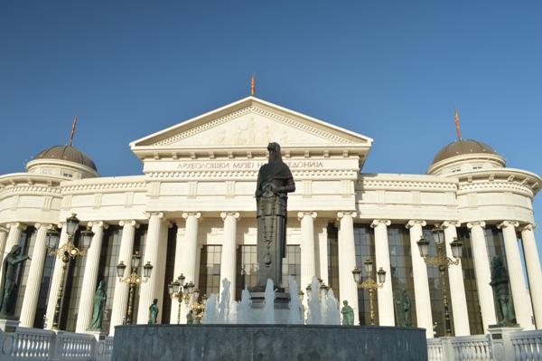 Скопье 2014