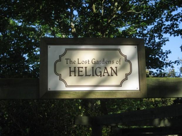 Добро поаловать в Хэлиган