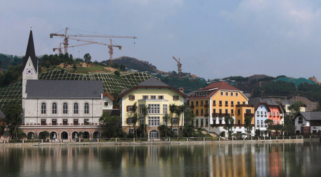 Гальштат в провинции Гуандун.