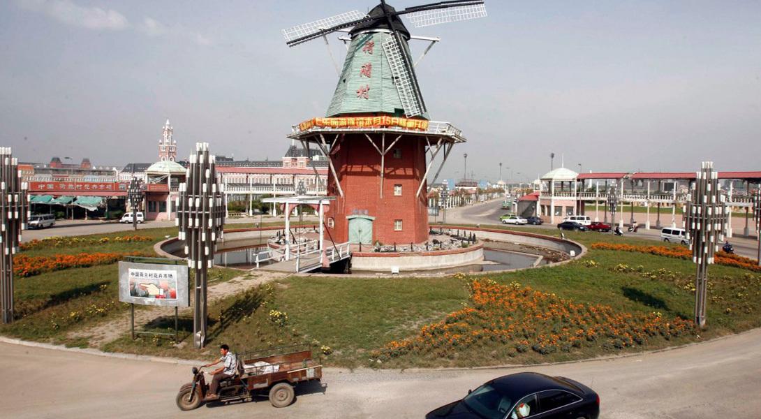 Пудунская Голландия