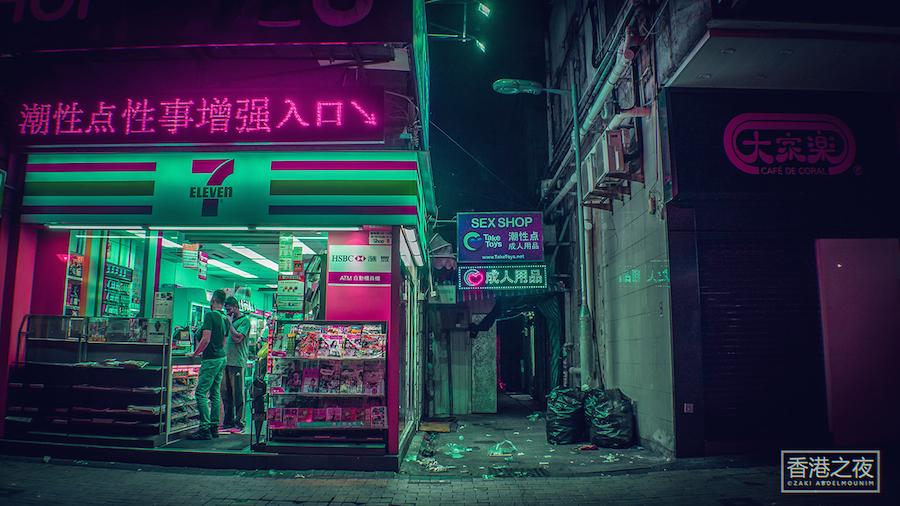 Captivating-Lights-of-Hong-Kong-16