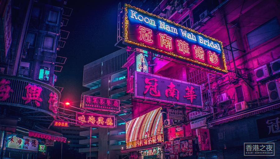 Captivating-Lights-of-Hong-Kong-4