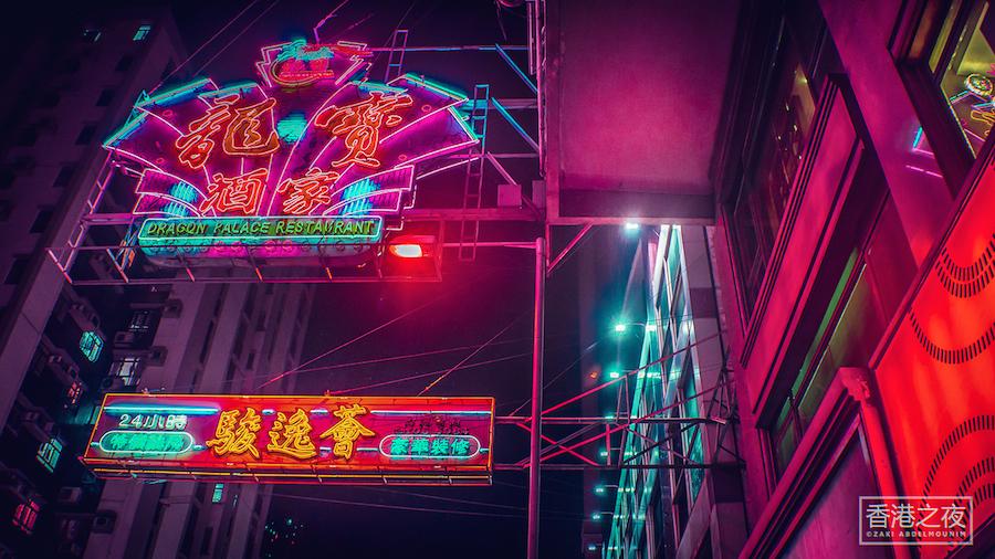 Captivating-Lights-of-Hong-Kong-7