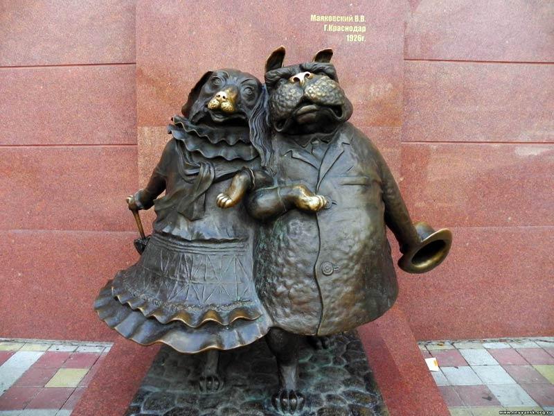 Памятник «Собачкина столица»