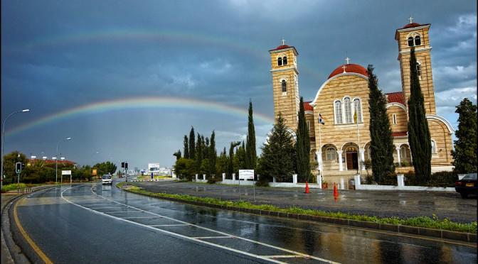 Кипр разносторонний