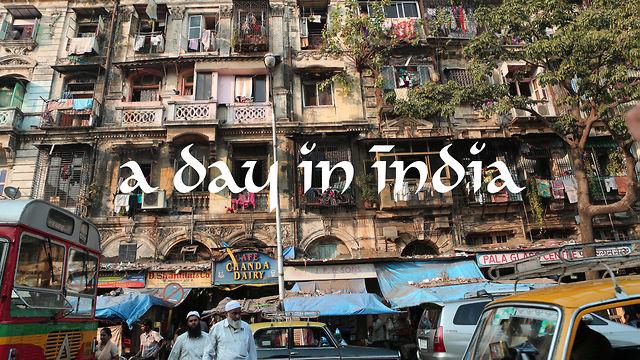 день в Индии