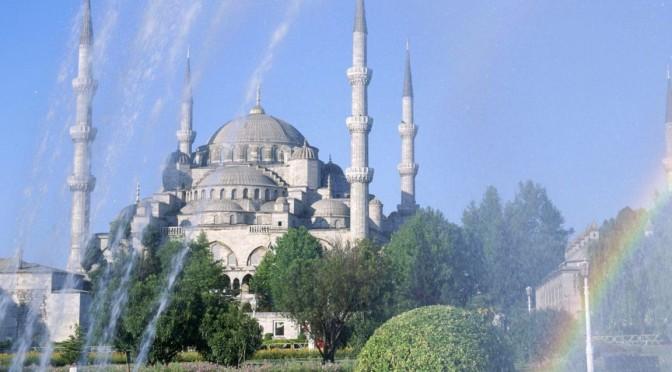 Видео: полет над Стамбулом