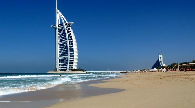 Планируем поездку в ОАЭ