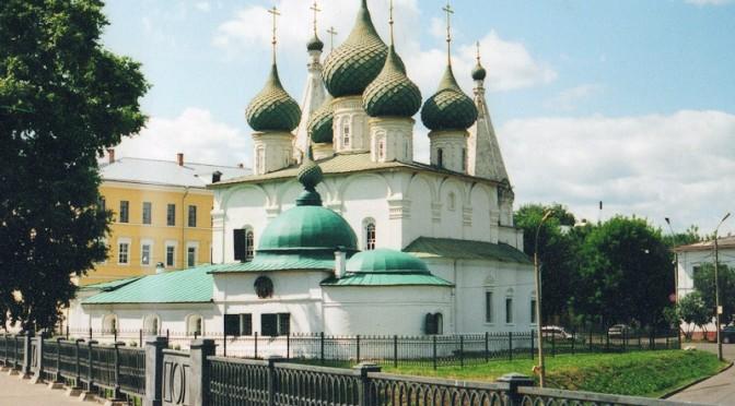 Ярославль - жемчужина Золотого кольца России